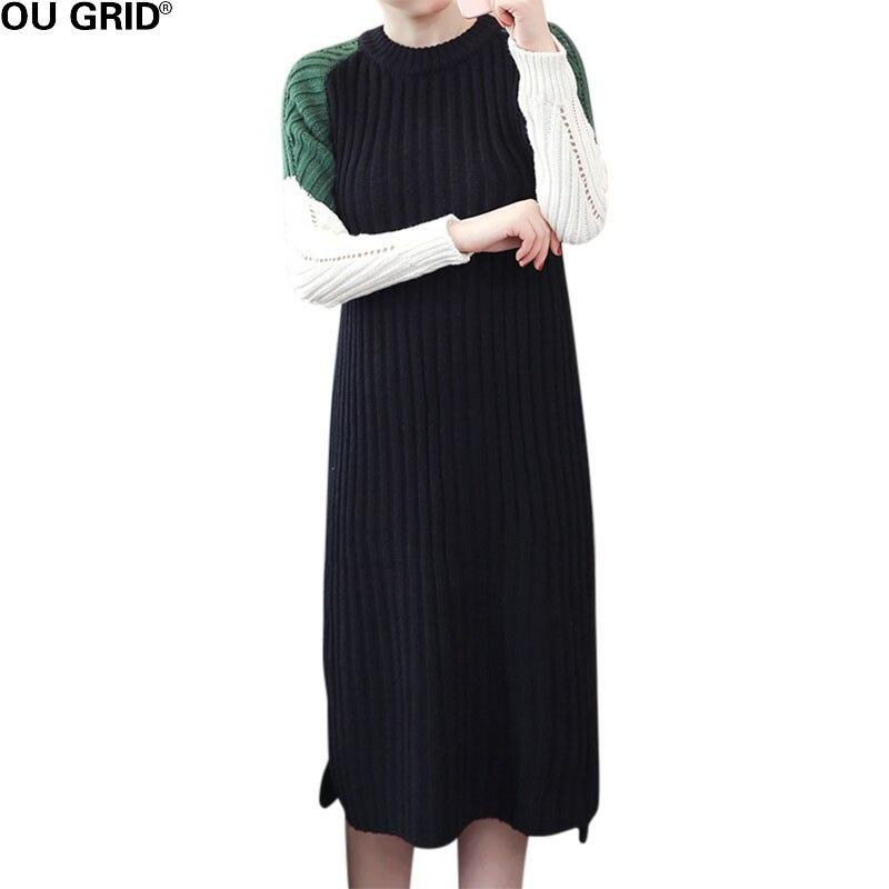 Femmes longue robe tricotée automne hiver veste patchwork lâche rayé garniture côtelée fente asymétrique Maxi pull décontracté robe