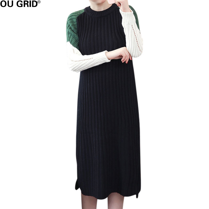 Women Long Knitted Dress Autumn Winter Patchwork Outwear Loose Striped Trim Ribbed Slit Asymmetrical Maxi Casual Sweater Dress petite striped long sleeve slit casual maxi dress