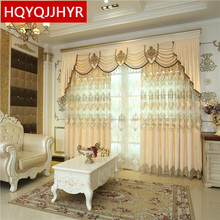 European luxury villa embroidered high shade curtains for living room digging with high-grade bedroom /kitchen /hotel