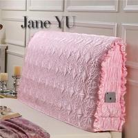 JaneYU High Quality Royal Beloved's Water-washed Silk-jacket Bedside Cover