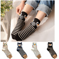 Female  owl cute girl women cartoon socks three-dimensional ears short socks preppy style stripe casual socks
