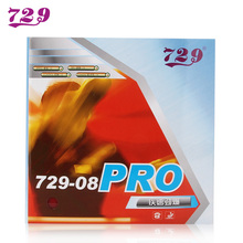 [Playa PingPong] RITC 729 729-08 Pro (National) Pips-in Table Tennis (PingPong) Rubber with Blue 2.1mm Sponge
