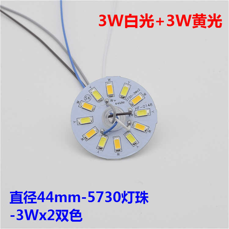 LED patch 5730 lamp ceiling lamps circular lamp board 3W  LED tube light lighting accessories wholesale DIY