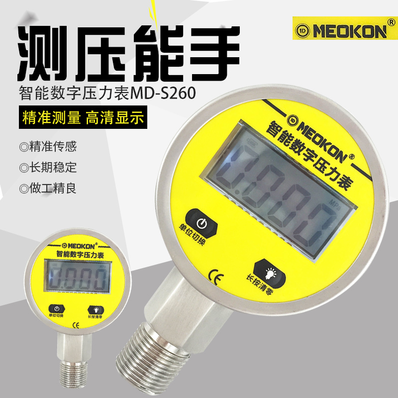 цена на Pressure gauge intelligent digital display stainless steel high precision electronic oil and gas water pressure 0.6Mpa-25Mpa