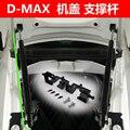 Оптовая продажа  автомобильные аксессуары Isuzu d-max  крышка опорного стержня  крышка двигателя  крепление  газовая пружина  опорный стержень ...