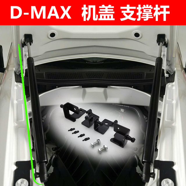Wholesale car accessories Isuzu d max cover supporting rod engine ...