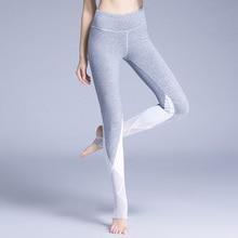 Nuevas mujeres de la Llegada Costa Leggings Estribo Legging Alta Cintura de Malla Panel De Malla Elástica Gimnasio de Yoga Pantalones Pantalones de Entrenamiento para femenino