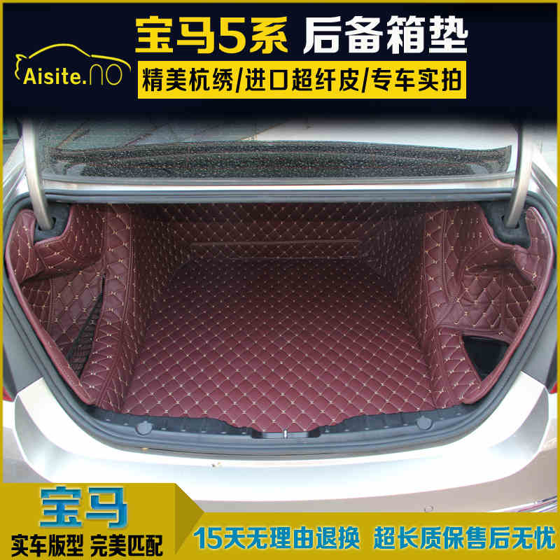 free shipping pu leather car trunk mat cargo mat for bmw f10 2010 2011 2012 2013 2014 2015 2016 car rear trunk security shield shade cargo cover for nissan qashqai 2008 2009 2010 2011 2012 2013 black beige