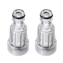 2pcs High-pressure Car Washing Machine Water Filter Plastic Connection Filter For Karcher K2-K7 Series Pressure Washers hpcming inlet water filter g 3 4 fitting medium mg 032 compatible with all karcher k2 k7 series pressure washers