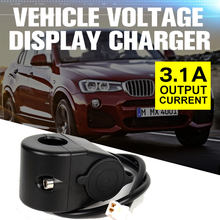 5V USB Data Cable Car Motor Charger Cigarette Lighter Socket Waterproof Cigarette Lighter Cover Tent Base New Transport 12V 24V(China)