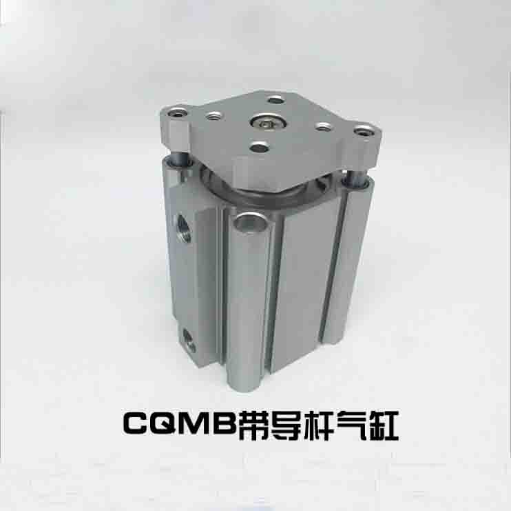 bore 20mm X 90mm stroke SMC Pneumatics CQM Compact Cylinder CQMB Compact Guide Rod Cylinder CQMB20-90 smc type mgpm20 90 20mm bore 90mm stroke guided cylinder compact three shaft three rod guide cylinder mgpm 20 90 tcm20 90