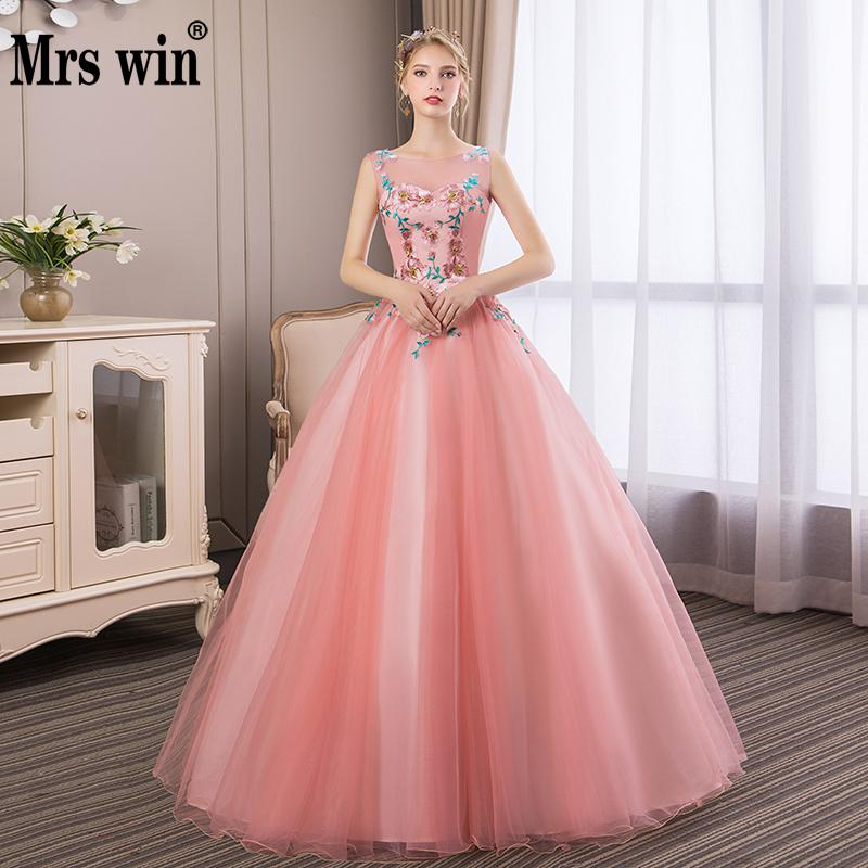 Elegant Embroidery Embellishment Ball Gown Traditional: 2018 New Elegant Embroidery Quinceanera Dresses Luxury