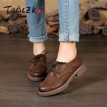 Spring new lace womens shoes Sen female art retro single leather soft bottom with casual women