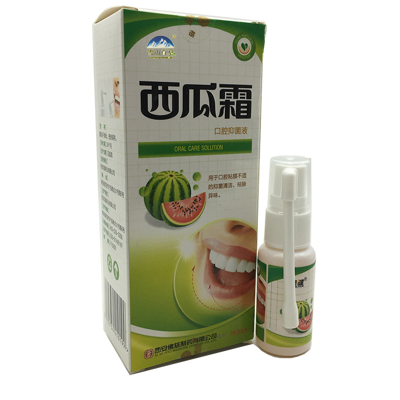 Natural Herbal Mouth Freshener Spray Antibacterial Oral Spray Oral Ulcers Toothache Bad Breath Treatment herbal muscle