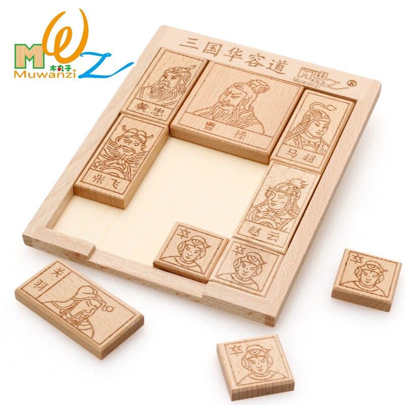 MWZ классическая китайская деревянная традиционная игровая игрушка, три королевства, Huarong Dao Path Klotski, раздвижная головоломка для детей