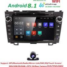 4g gps Navigation Android 8.1 pour HONDA CRV CR-V 2006-2011 2din voiture lecteur dvd de voiture stéréo de voiture radio HD 1024*600 + CAMÉRA LIBRE + CARTES