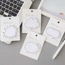 Buy Japanese Style Minimalist Dialog Self-Adhesive Memo Pad Sticky Notes Adhesive Office Stationery and School Supplies 1PCS directly from merchant!