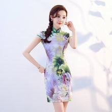 f54c14a71 L Elegant Mandarin Collar Dress Chinese National Lady Sexy Print Flower Qipao  Summer Short Sleeve Mini