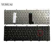 Nuevo teclado ruso para DNS Clevo W650SRH MP-12N76SU-4301 6-80-W6500-281-1D teclado para ordenador portátil ruso