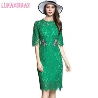 2017 Summer Luxury Brand Runway Dresses High Quality Green Lace Sheath Dress Elegant Beading Office Dress