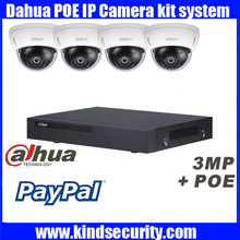 Dahua 4CH CCTV Security System 4CH 1080P NVR4108H-8P 3MP outdoor Camera  Video Surveillance System 4pcs IP cameras HDBW4421R-AS