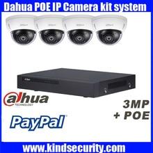 Dahua 4CH CCTV Security System 4CH 1080P NVR4108H-8P 3MP outdoor Camera  Video Surveillance System 4pcs IP cameras HDBW4421R-AS
