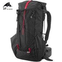 3F XPAC рюкзак Сверхлегкий рюкзак Пеший Туризм сумки охотничий рюкзак спортивные сумки