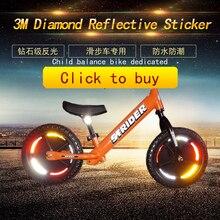 3M flexible diamond film Reflective stickers Children's Balanced Bicycle Stickers Shiny stickers Child bike stickers