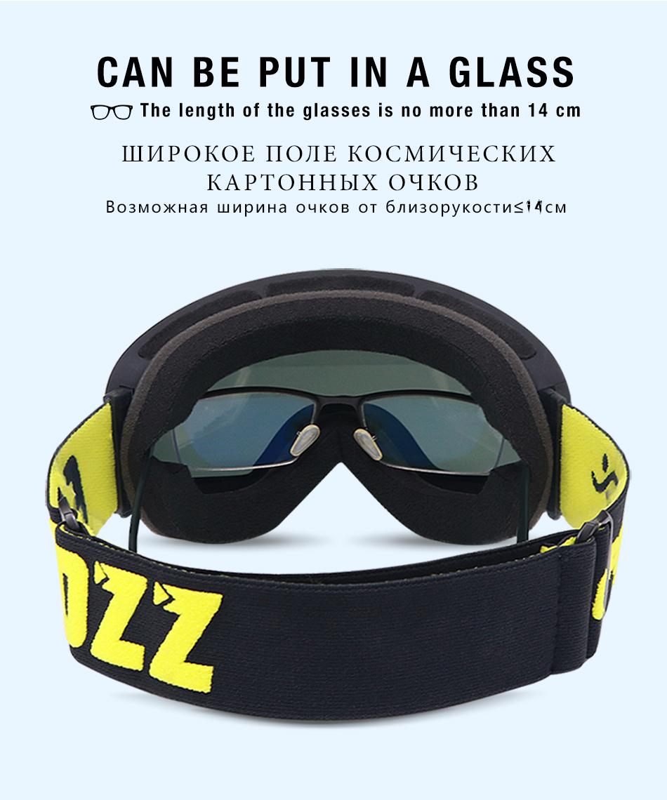 ski goggles_09