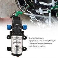 Cimiva 12V 80W Electric Water Pump Spray Gun Wash Kit Trigger Sprayer For Garden Watering Car Washing Machine Cigarette Lighter
