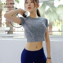 Женский бесшовный укороченный топ для йоги спортивная одежда