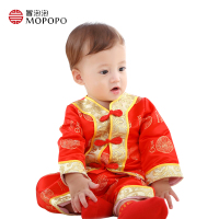 Chinese Tang Style Newborn Baby Boy Clothes Autumn Baby Clothing Set Spring Children S Clothing Suits