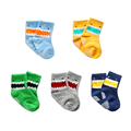 100% cotton children socks autumn baby boy kid's socks 1 - 3 years old boys girls child socks