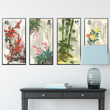 NEWBILITY Classical Flower Painting Chinese Style Wall Art Landscape Canvas Prints Vintage Home Decoration for Living Room(China)