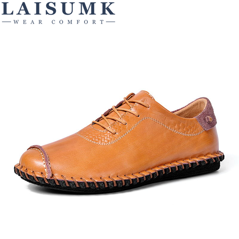 LAISUMK Spring Autumn Men Leather Casual Shoes Lace Up Male Fashion Brand Outdoor Sneakers Brown Black Man Leisure Shoes