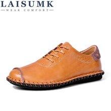 Laisumk; Сезон весна осень; Мужская повседневная кожаная обувь