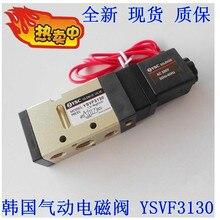 VF3230 Korea Pneumatic YSC 2/2-way Double Coil Solenoid Valve YSVF3230
