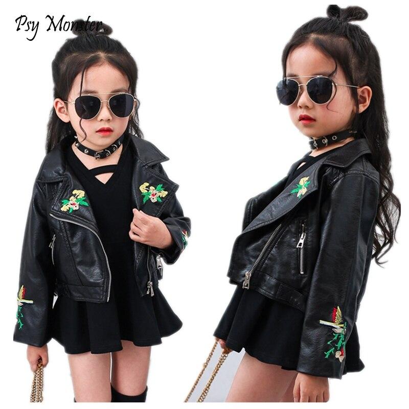 49c71a24669c Girl heart shape back PU jackets coat baby girls leather jacket ...
