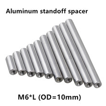 5pcs M6 Pós De Alumínio hastes M6 * 10/12/15/20/25/30/35/37/40/45/50/60/70/80/90/100mm parafusos redondos de alumínio d = 10mm do espaçador do impasse