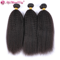 AliBlissWig Kinky Straight 3 Bundles Brazilian Remy Hair Weave Bundles Italian Yaki Human Hair Extension 3 pcs Weft
