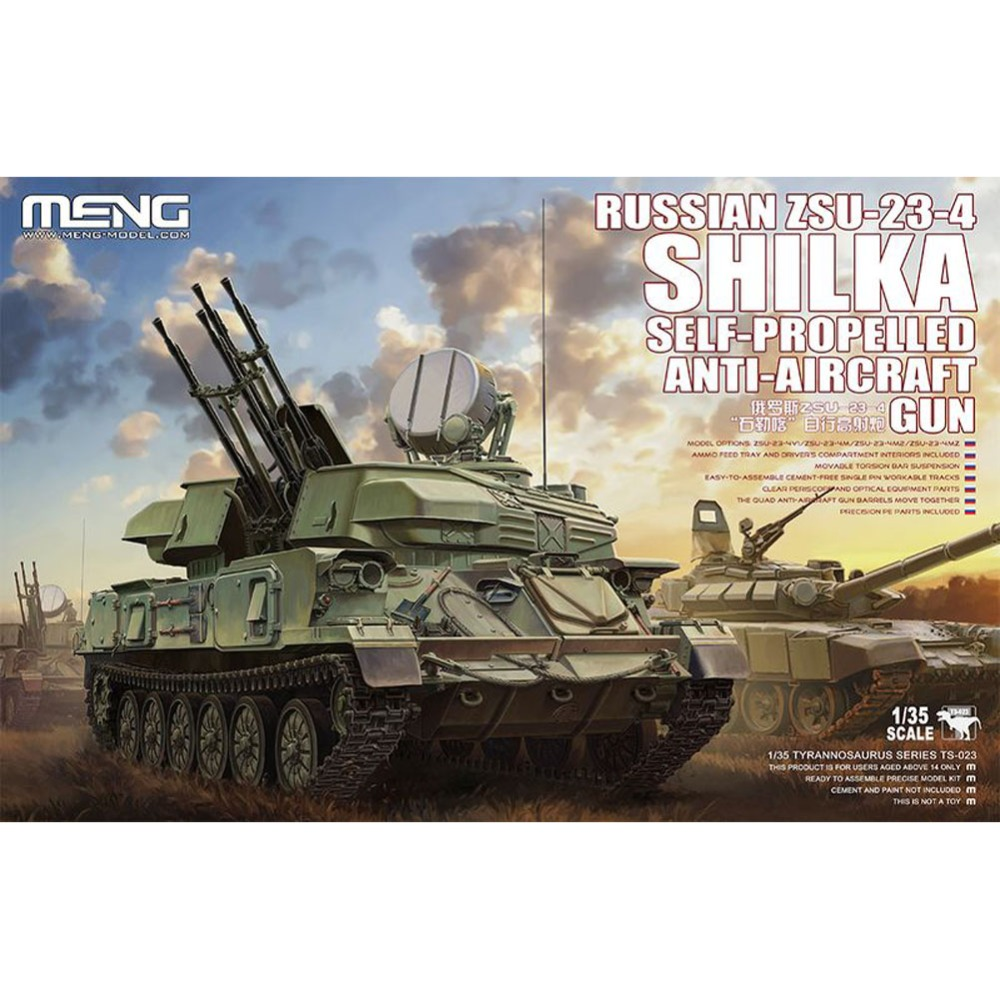 OHS Meng TS023 1/35 Russian ZSU-23-4 Shilka Self Propelled Anti-aircraft Gun Scale Truck Assembly Model Building Kits 1 35 assembly model e 100 frederick scher type containing metal gun turret