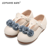 CCTWINS KIDS Spring Autumn Baby Girl Fashion Flower Party T Strap For Toddler Brand Pearl Dance