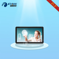 TB215TC PD/21.5 inch 1920x1080 IPS Aluminum Alloy Frame Panel Waterproof Ultra high Brightness Outdoor Capacitive Touch Monitor