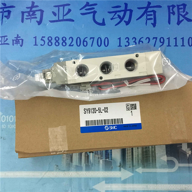 ФОТО SY9120-5L-02  SMC Thin  air solenoid valve  pneumatic component air tool series