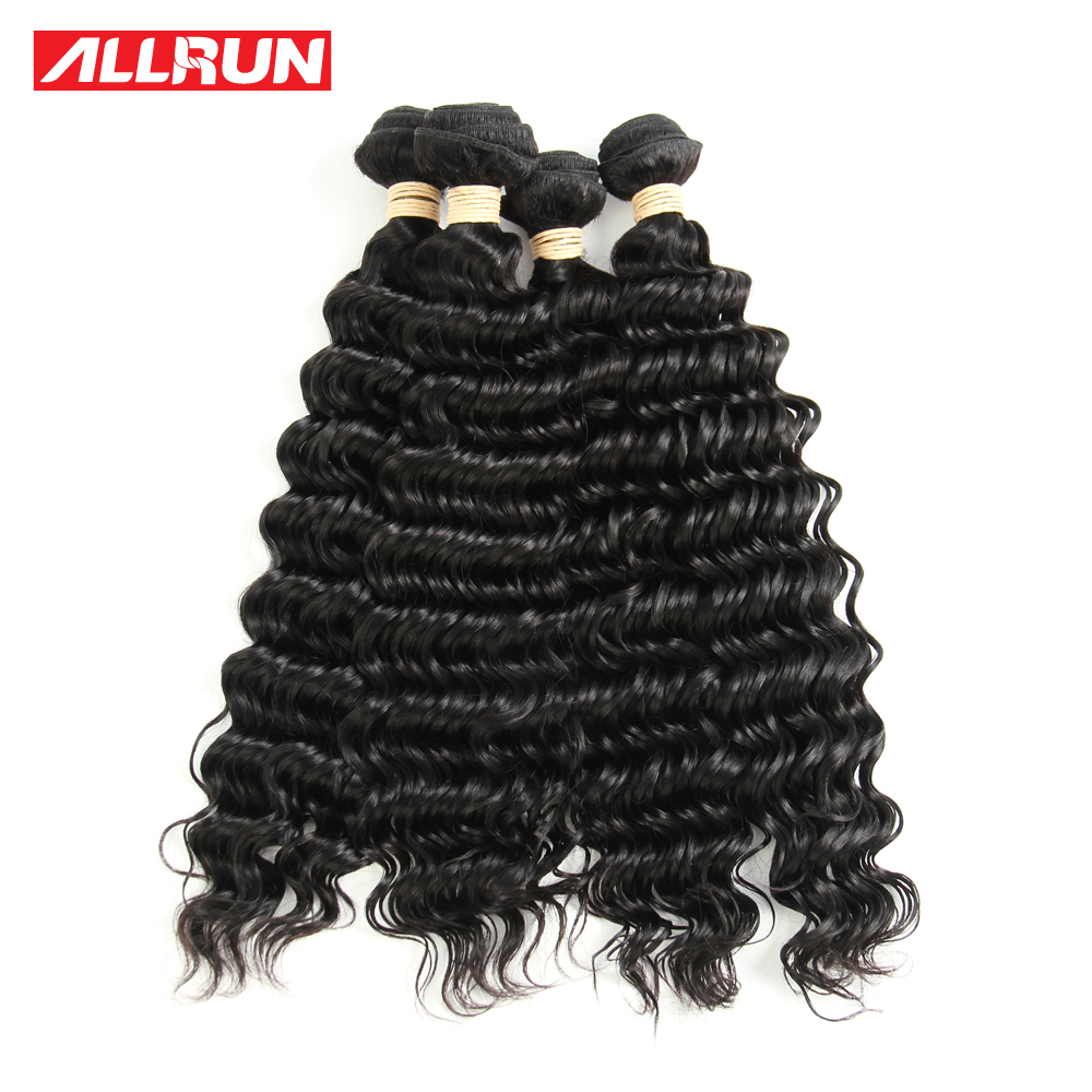Malaysian Deep Wave 4 Bundles Malaysian Virgin Hair Deep Curly 7a Unprocessed Virgin Hair Weave 100% 100g Human Hair Extensions