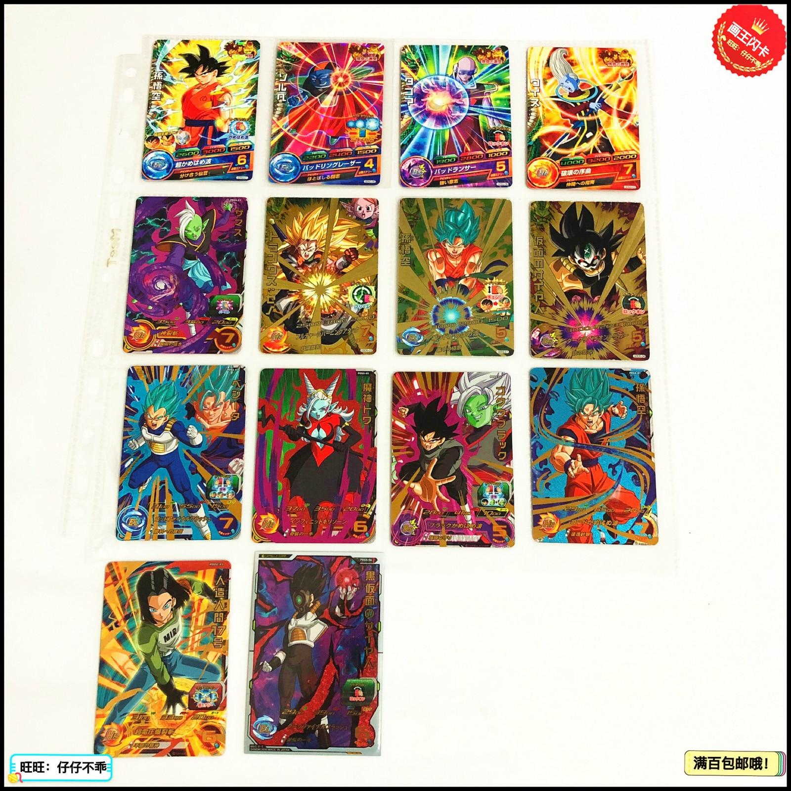 Japan Original Dragon Ball Hero Card GDDS PDSS GDSG Goku Toys Hobbies Collectibles Game Collection Anime Cards