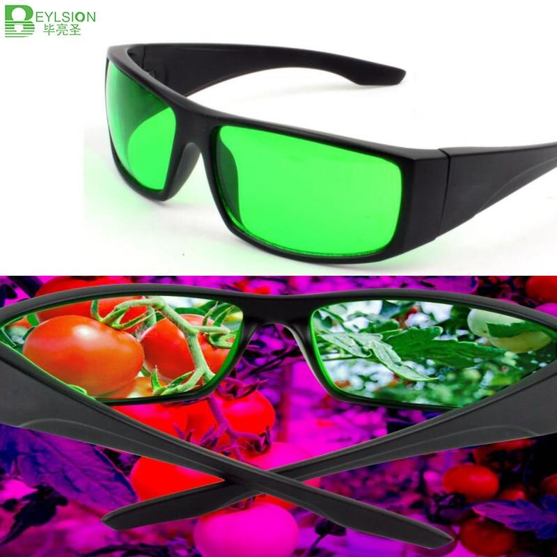 BEYLSION растут очки защитные Гидропоника в закрытом помещении светодиодный парник очки УФ поляризационные палатка вентилятор угольный фильт...