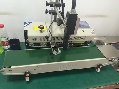 Horizontal-Type Sealing Machine FRB-770I Continuous Automatic Sealing Machine Automatic Film Sealing Machine sealing machine