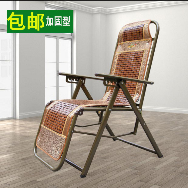 cheap hand chair yellow upholstered dining room chairs imitation wicker folding recliner siesta lounge outdoor small woven