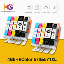 1set Refillable ink cartridge PGI570 CLI571 For Canon PGI-570 CLI-571 PGI-570XL CLI-571XL for Canon PIXMA MG5750 MG5751 MG5752